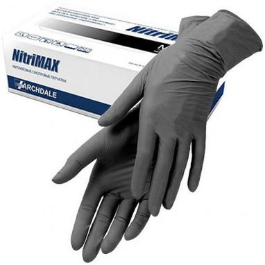 Перчатки нитриловые S NitriMax уп./50 пар цвет серый