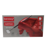 Перчатки нитриловые Benovy 50 пар, цвет красный