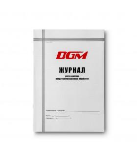 Журнал учета качества предстерилизационной обработки DGM