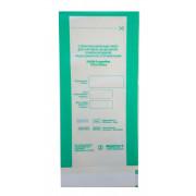 Пакет 100х200 для паровой и воздушной стерилизации  (10шт.)