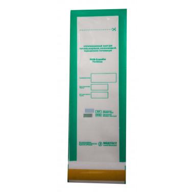 Пакет 75х200 для паровой и воздушной стерилизации  (100шт.)