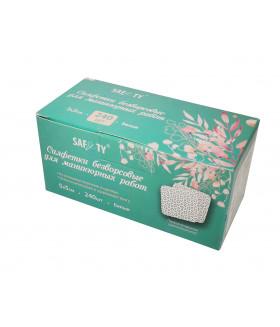 Салфетки 5х5 см (240 шт) безворсовые