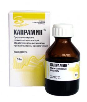 Капрамин (30 мл.) Гемостатическая жидкость для остановки кровотечения.